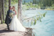 Summer Mountain Wedding Romantic Forest